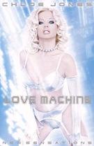 Chloe Jones stars in hardcore film LOVE MACHINE!!